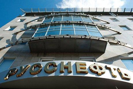 Гуцериеву удалось реструктуризировать задолженность «РуссНефти» перед ВТБ