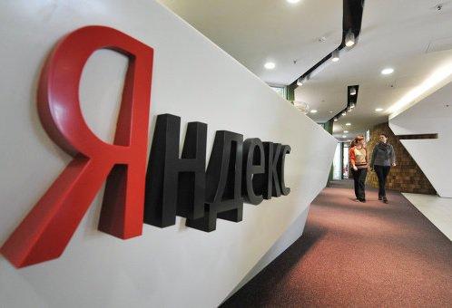 Записаться в поликлинику в Москве можно будет с помощью нового сервиса «Яндекса»