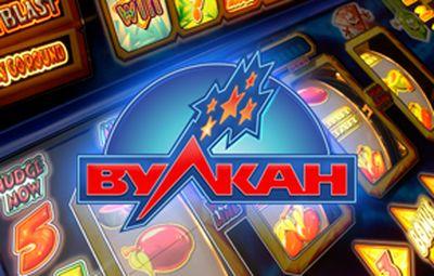 Бесплатные игровые автоматы Вулкан: онлайн развлечение для ...