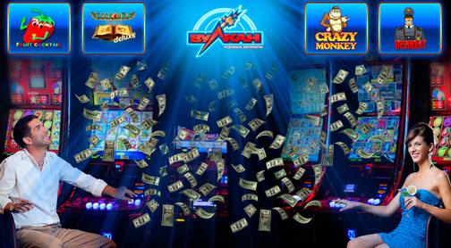 Игровые автоматы Вулкан на деньги: принципы умной игры