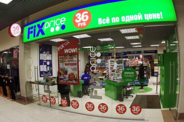 «ВТБ Капитал» пришел в «Fix Price»