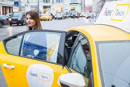 Как оплатить Яндекс.Такси