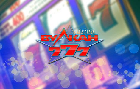 ТОП-5 лучших игровых автоматов 777