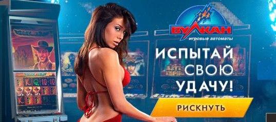 Знакомые нам азартные игровые автоматы теперь стали бесплатными