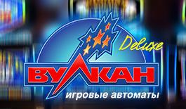 Беспроигрышные игровые автоматы vulkan-deluxe.co – великолепный вариант занимательного досуга