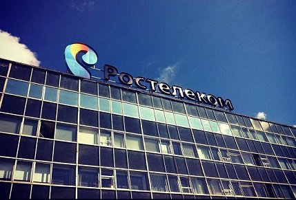 Сбербанк и «Ростелеком» учредили совместный фонд