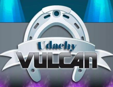 Популярное казино Вулкан – щедрые ставки приносят настоящие деньги