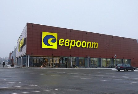 «Лента» договорилась о сотрудничестве с крупнейшим белорусским ритейлером
