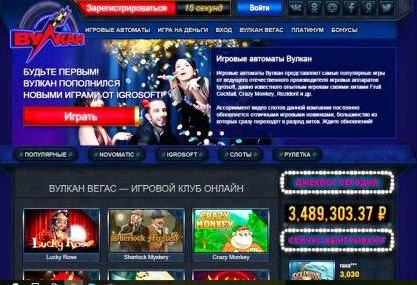 ТОП-5 лучших игровых автоматов онлайн-казино Вулкан Вегас