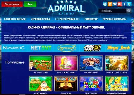 Бесплатные развлечения от казино