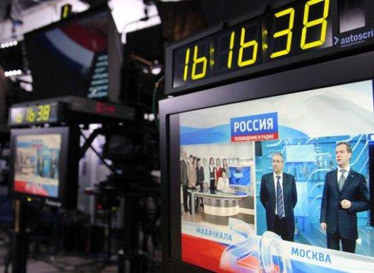 «Россия 1» обошла «Первый» по числу зрителей в 2016 году