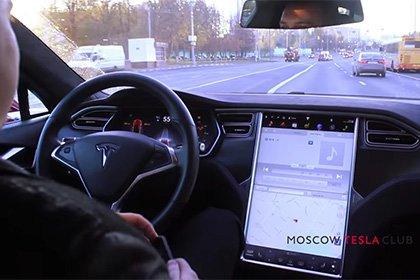 В Москве начал работать таксомоторный сервис Tesla-такси