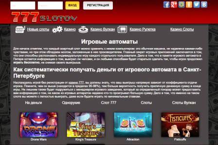 Бесплатная игра без регистрации - неисчерпаемый источник веселья и азарта