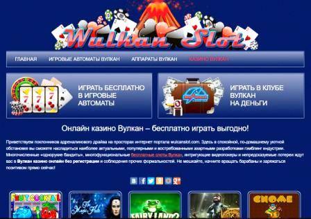 Чем привлекательны бесплатные игровые автоматы?