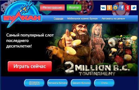 Бесплатные игры с казино