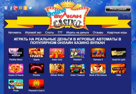 Игровые автоматы на айпад онлайн mega jack видеоаттракционыигровые автоматы скачать