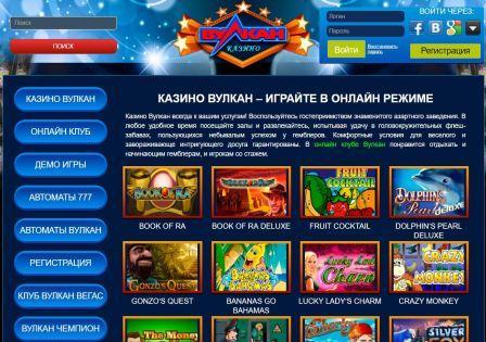 Игровой автомат Dolphins и другие популярные слоты в online-vulcan-cazino.com