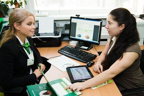 Бот-юрист заменит три тысячи сотрудников Сбербанка России