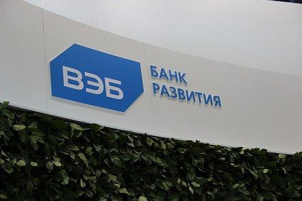 Экс-менеджеры ВЭБа обвиняют новое руководство в нарушении трудового законодательства