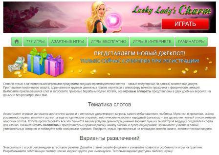Бесплатная игра на виртуальные очки: азарт с любыми ставками
