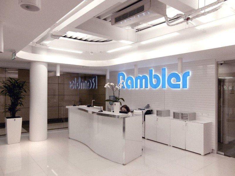 Александр Мамут купил все акции Rambler&Co
