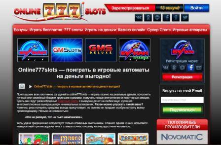 Игровые автоматы играть на реальные деньги рубли без регистрации казино слот автоматы безплатно