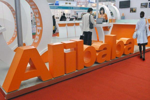 Сбербанк и Alibaba могут поработать вместе