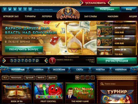 Новый формат развлечений в казино