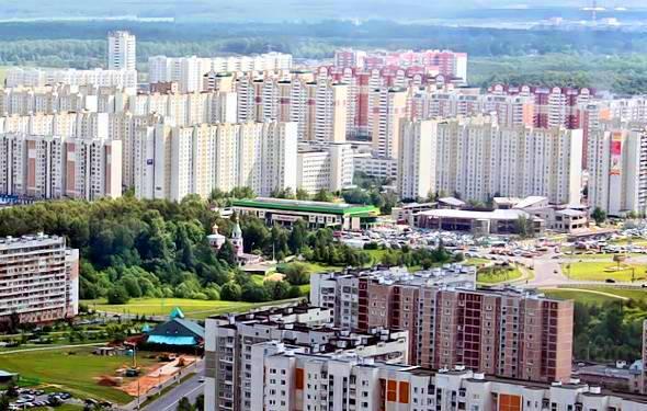 Выбираем недвижимость в Москве и окрестностях