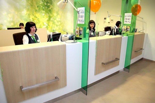 Работу в долгосрочной перспективе могут потерять 20% сотрудников банковской системы