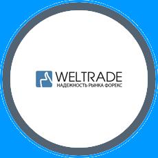 Weltrade сворачивает ПАММ-сервис
