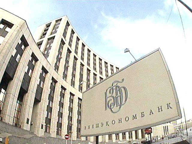 «Роснефть» претендует на непрофильные банковские активы ВЭБа