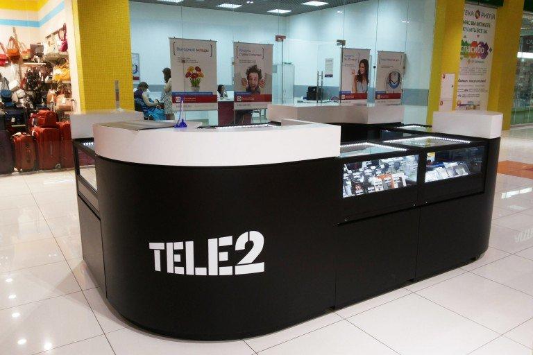 «Tele2» провел презентацию своей пятилетней стратегии