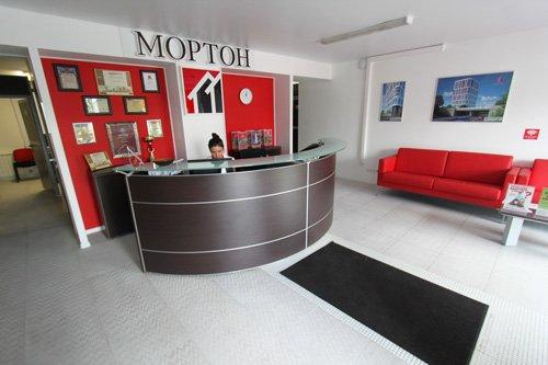 «Мортон» начал сокращать персонал