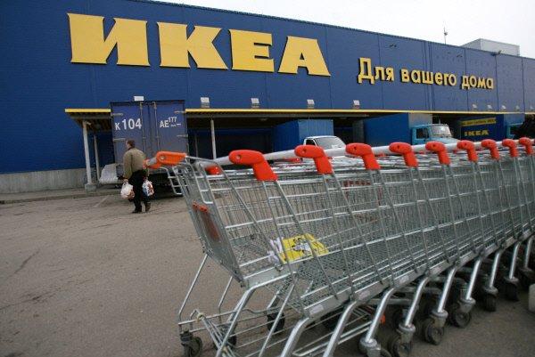 IKEA понизит цены на20% ассортимента из-за сокращения доходов граждан России