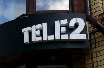 Tele2 анонсировал выпуск собственной платежной карты