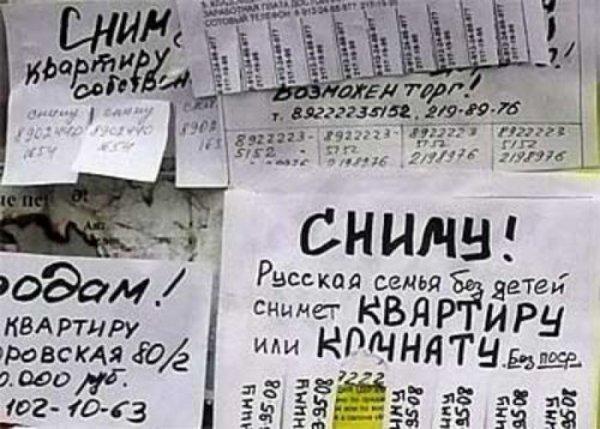 В Москве наблюдается дефицит сдаваемых в аренду комнат
