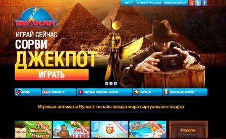 Игровой портал slot-game-vulcan.com