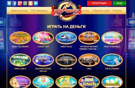 Онлайн казино дает деньги новичкам казино скорсезе кинопоиск