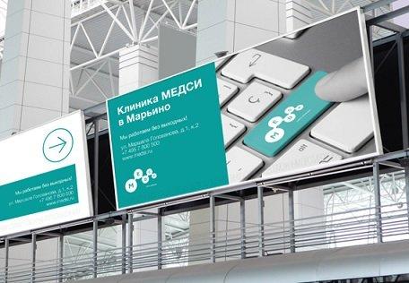 Компания Евтушенкова возведет в Москве современный медицинский центр