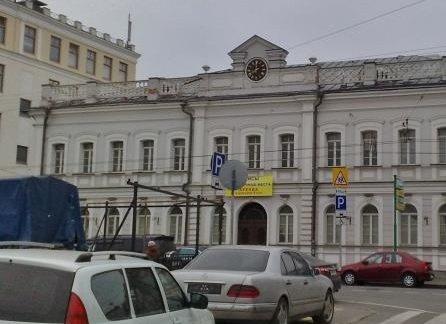 «Платформа» вложилась в приобретение бизнес-центра «Сретенка, 18»