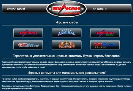 В какие казино можно играть бесплатно?