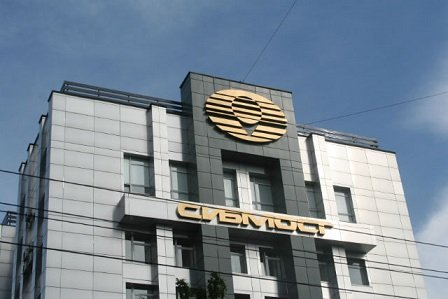 Сбербанк и «Система» вложились в приобретение «Сибмоста»