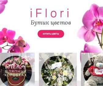 IFlori - интернет-магазин цветов