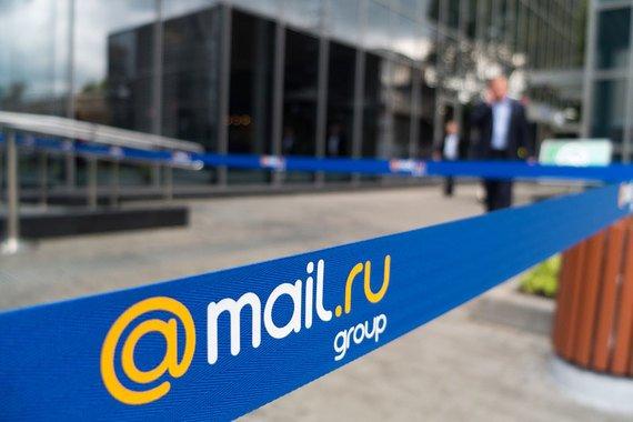 «Mail.ru Group» развивает направление райдшеринга