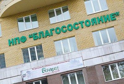 НПФ «Благосостояние» стал собственником железнодорожного оператора Уралвагонзавода