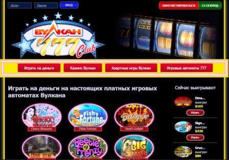 Как правильно играть на деньги в казино?
