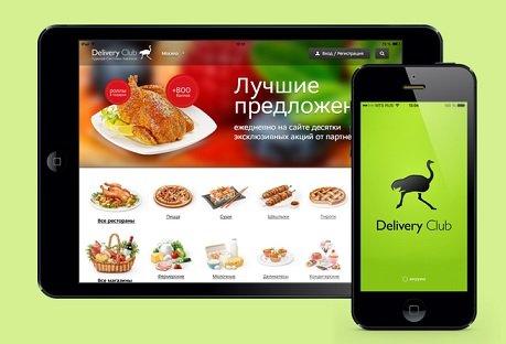 Delivery Club стал собственностью холдинга Mail.Ru
