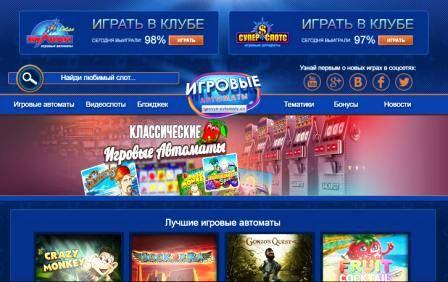 Самые популярные категории игровых автоматов на www.igrovye-avtomaty3.com