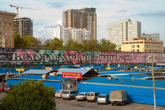 Группа  ВТБ продала «Киевской площади» Велозаводский рынок